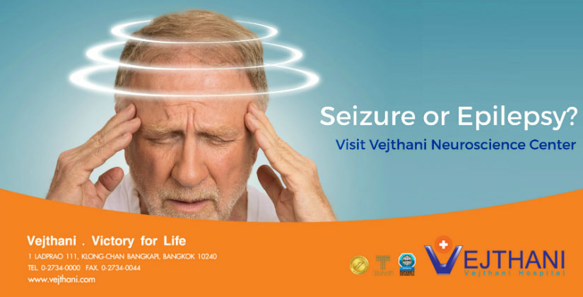 Getting-to-Know-Seizure-and-Epilepsy